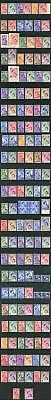 1948 -49 Silver Wedding SUPERB Omnibus SET of 138 Stamps Very Fine Used
