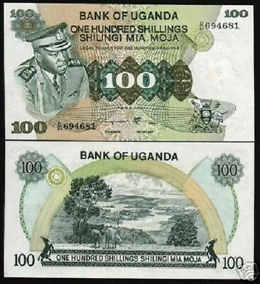 Uganda 100 Shillings P9 1973 Idi Amin Cow Crane Kangaro Unc Currency Money Note