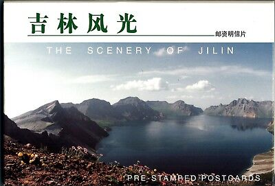 CHINA - CINA POPOLARE - 2000 -  Jilin Scenery - 10 PostCards - FP13 (B)