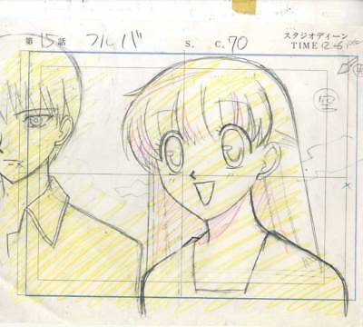 Anime Genga not Cel Fruits Basket  #50