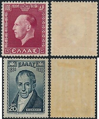 Greece 1930 & 1937 Issues, Um/nh & Mint Stamps, 20 & 100 Drs Values.  #d1306