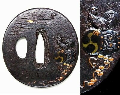RARE Chicken & Drum TSUBA 18-19thC Japanese Edo Antique for Koshirae f282i