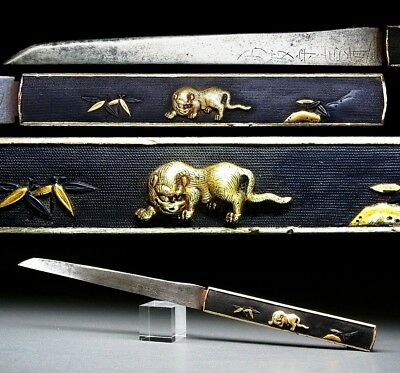 Tiger KOZUKA w Signed KOGATANA 18-19thC Japanese Edo Antique for Koshirae f293