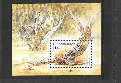 TURKMENISTAN Sc 49 NH ISSUE of 1994 Nature Plants Trees