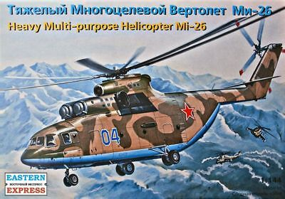 Eastern Express 14502 - 1:144 Mil Mi-26 Russian heavy multipurpose helicopter -