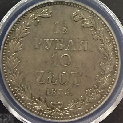 Poland 10 zlotych - 1 1/2  Rouble Silver