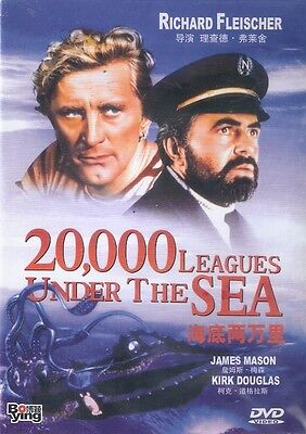 20000 20,000 leagues under the sea DVD James Mason Kirk Douglas NEW 1954