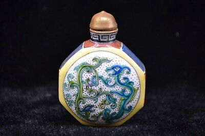 Chinese antique Vintage Old Porcelain carve twine Plant elves rare Snuff Bottle