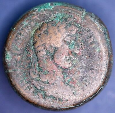 Roman Sestertius sized coin, unidentified 26g, 34mm *[11186]