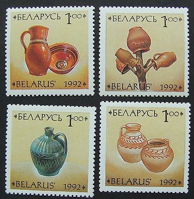 Set of 1992 Belarus mint unmounted stamps Pottery