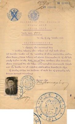 Greece  - Chios Island 1939, Municipality Certificate With Revenues #d1353