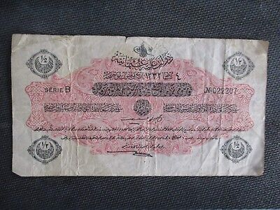 1916 Turkey Ottoman Empire Circulated 1/2 Livre Note Banknote