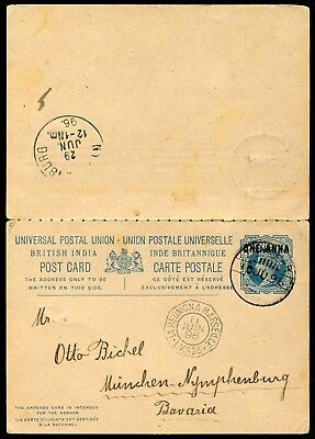 Zanzibar 1895 1a/1½a+1a/1½a on India postal stationery reply card P.4a used pair