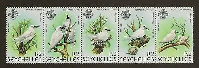 SEYCHELLES 1981 SG 500 to 504 in a strip UMM MNH Thematic interest Birds