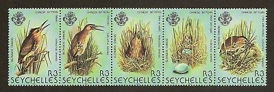 SEYCHELLES 1982 SG 523 to 527 in a strip UMM MNH Thematic interest Birds