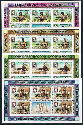 Ghana 1980 London 1980 ovpt P 13½ SHEETS SG 907/10 MNH