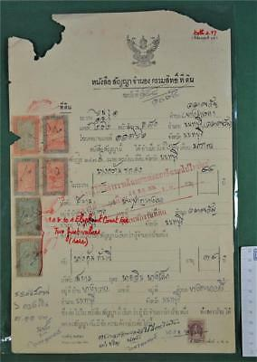 Thailand Revenue Stamps 7 Court Fee Issues  (B344)
