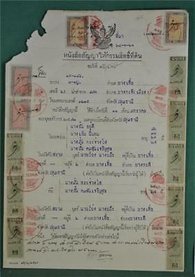 Thailand Revenue Stamps 12 Court Fee Issues  (B347)