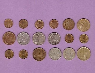 """Bulgaria - Coin Collection """"MEGA"""" Lot # B-1 - World/Foreign/Europe"""