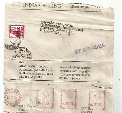 India - Refugee Releif Stamp On Cover With Meter Payment 13 1 72 New Delhi