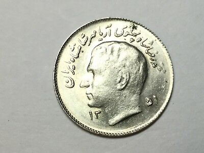 MIDDLE EAST SH1351 1 Rial coin uncirculated