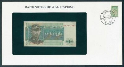 Burma: 1972 1 Kyat Banknote & Stamp Cover, Banknotes Of All Nations Series