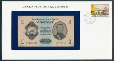 Mongolia: 1955 1 Tugrik Banknote & Stamp Cover, Banknotes Of All Nations Series