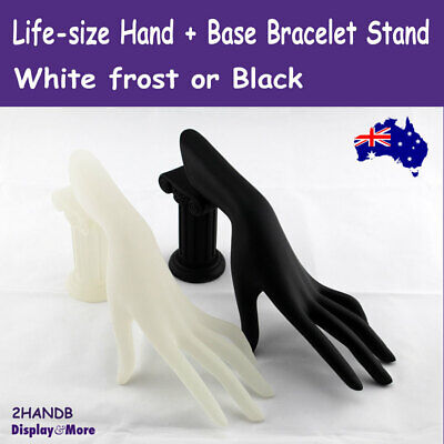 NEW Solid Resin Jewellery Display Hand + Base | Frost or BLACK | AUSSIE Seller