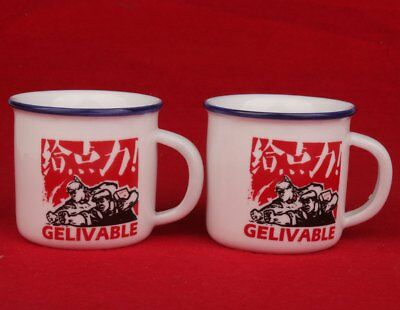 Gelivable Chinese Porcelain Features Refueling Culture Tea Cup Creativity