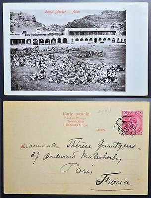 INDIA used in ADEN to FRANCE 1904 Camel Market Photo PPC to Paris, GB,UK,England