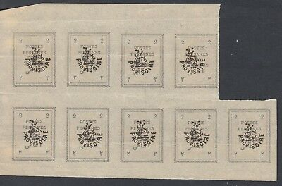 EARLY PERSIA 1906 SG 293 2c  imperf BLK 9 MNH Cat$ 130++