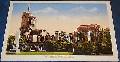 SUPERB POSTCARD OF THE PRESIDENCY OF LUCKNOW c1910-20's