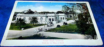 SUPERB POSTCARD KAISAR BAGH LUCKNOW BUILT BY THE KING OF OUDH c1910-20's