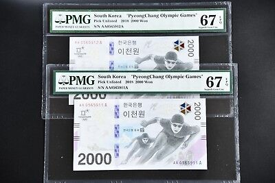 South Korea 2018 pick#Unlisted. PMG67EPQ. Consecutive pair 5911-12A
