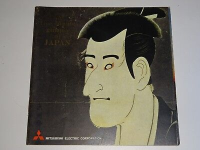 1960's Mitsubishi Electric Corporation booklet