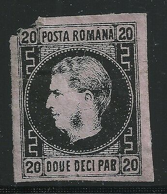 Romania Scott #32, Single 1866-67 FVF MH Missing Corner