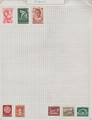 BULGARIA On Small selection Fruit, Cotton etc FU USED, as per scan #