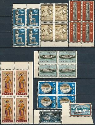 GREECE 1960's, O.T.A.N. & OTHERS, COMPLETE UM/NH SETS.  #D1404