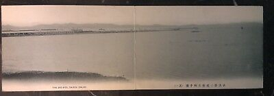 Mint Dalny China RUSSIA RPPC Dual Postcard The 2nd Pier Panoramic View