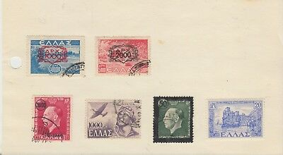 GREECE Collection.. . Early Lot Inc OVPTS USED removed for sending..