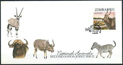 ZIMBABWE 2009, 2nd SAPOA JOINT ISSUE, ILLUSTRATED FIRST DAY COVER. #D1428