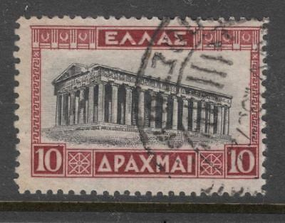 Greece SG 421 10L Temple of Theseus Athens Very Fine Used  #
