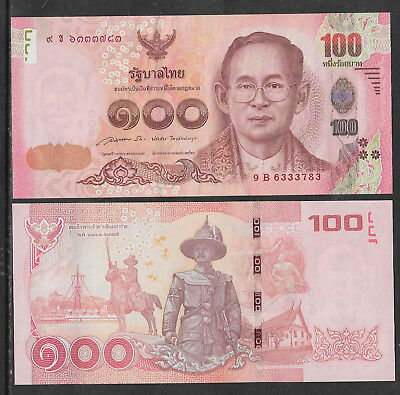 THAILAND 2016 100 BAHT KING BANKNOTE Uncirculated (No 2)