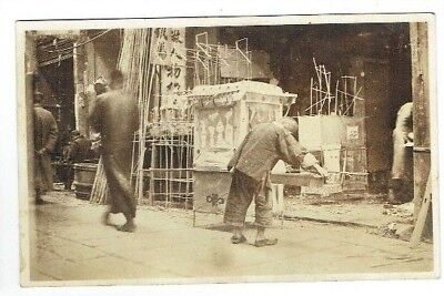 Old Chinese Postcard Sedan Chair Workshop Hankow / Hankou China Real Photo 1920S