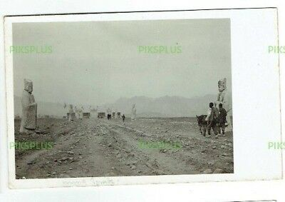 Old Postcard Ming Tombs Peking / Beijing China Real Photo Vintage 1920S