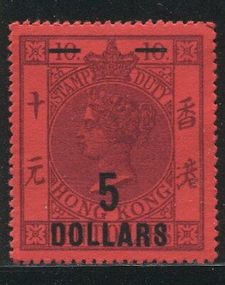 1897 Hong Kong QV Victoria $5 on $10 Surcharged Duty Revenue Aged Gummed REPLICA
