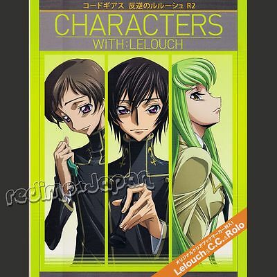 """Character Book CODE GEASS R2 """"Characters with Lelouch"""" Anime Artbook CLAMP 2008"""