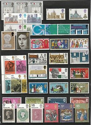 GB 1969-70 Stamps Collection COMMEMORATIVES all UNMOUNTED MINT Ref:QK654