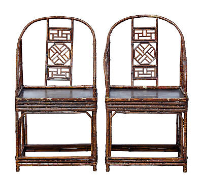 Pair Of 19Th Century Bamboo Canework Chinese Chairs
