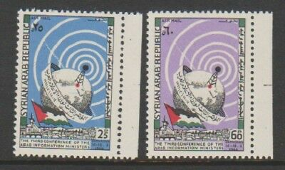 Syria - 1966, Air. Arab Information Ministers Conference set - MNH - SG 902/3